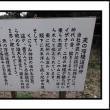 パワースポット探索~淡路島 奥宮十二所神社~