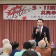 東京1区の共謀罪・共同学習会に参加しました