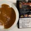 12/27 くら寿司のシャリカレー