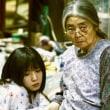 映画『万引き家族』と「カゾクノカタチ」について