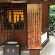 京都の宵山