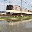 京都線の水鏡2018(その2)