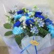 ブルー系花束をお作り致しました。(プレゼント用)