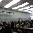 2013天空囲碁大会