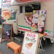 揚げPizza NIKO!