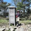 鍋割山と荒山