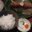 横浜市 ふるや 鉄鍋牛丼(9月のお品書き) 1,350円