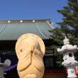 奇跡 山梨県富士川町妙善寺ブログ
