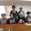 弾丸旅行(東京→大船渡):その4『会いたかった人たち』