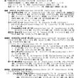 ひだかトレーニングセール2010-No.081(父スペシャルウィーク)