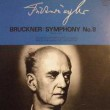 ◇クラシック音楽LP◇フルトヴェングラー指揮ベルリン・フィルのブルックナー:交響曲第8番(ライブ録音盤)