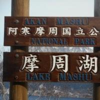 北海道へ行って来ました。