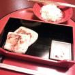 美味しいお豆腐 ~とうふ屋 うかい さん~