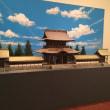 熊本城×特撮美術 天守再現プロジェクト