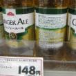 ジャスコPB商品の「遺伝子組み換え」食品群