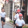 柳井小学校 しらかべマラソン大会  2018