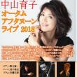 静岡市「Lifetime」ライブ