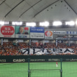 広島 vs 巨人(東京ドーム 2017/8/30)チャンスに三度、新井で盛り上がったが・・・