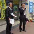 元衆議院議員・服部良一さん JR茨木駅で / 国民投票は操作される?
