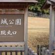 新春!金沢・富山の旅 with Mー金沢城へ