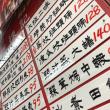 香港放浪2018梅雨 『 グローバルに活躍する面々に刺激を受けて〜 』