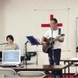 インターナショナル礼拝