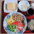 目指せ1日30食材の食卓💕5食丼
