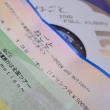 ねごと お口ポカーン!!卒業旅行は全国ツアー @ 福岡・広島
