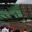 今日は高校野球が決勝戦!!