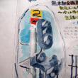 JRウォーキング熊本駅編 レールウォーキング