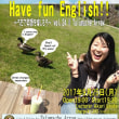 『Have fun English!!~うたで英語を楽しもう~ vol.24』