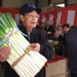 井土生産組合「第4回収穫祭」が盛大に開催される。