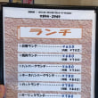 札幌 ステーキレストランがんねん