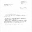 「(仮称)健都ライブラリー」は市が直営で運営するよう求める要望書を提出し、市と懇談しました。