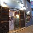 旧知の友と飲み会は地産地消、地元産にこだわる居酒屋で@函館・地元家