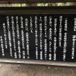 宮崎神宮(2017.1216)