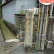 No.861 桜井市、忍阪街道
