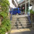 0494 代々木川の暗渠道から上がる階段