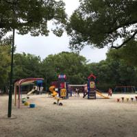 小さい秋見つけに鶴舞公園
