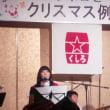 3人バンド なおちゃん