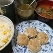 「今日のお昼ご飯」!!「とうもろこしご飯」!!