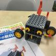ロボット教室体験募集中!追加