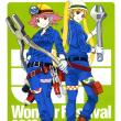 ワンダーフェスティバル2018冬ガイドブック