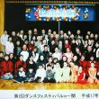 〖トム&カズ〗のダンススポーツアスリートクラブ   ボディーアート一関