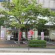 百道浜  大衆餃子酒場ケンケン