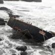 北朝鮮の漂流船は 「制裁効果」 = 米国務長官、日本の説明明かす(時事通信)
