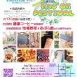 湘南 Hau'Oli フェスティバル