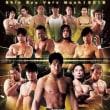 [結果・DDT・長野、入江メイン勝利「アメリカから友達を用意する。DDTにギフトを贈る」]4/22(日)DDT 長野芸術館アクトスペース