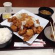 イオン名古屋茶屋