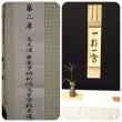 No.3.086 「市民茶会」のお話。